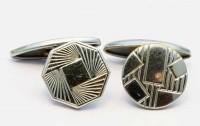 Fausse paire 1930 métal blanc
