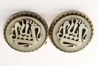 Gros boutons en argent calligraphie arabe